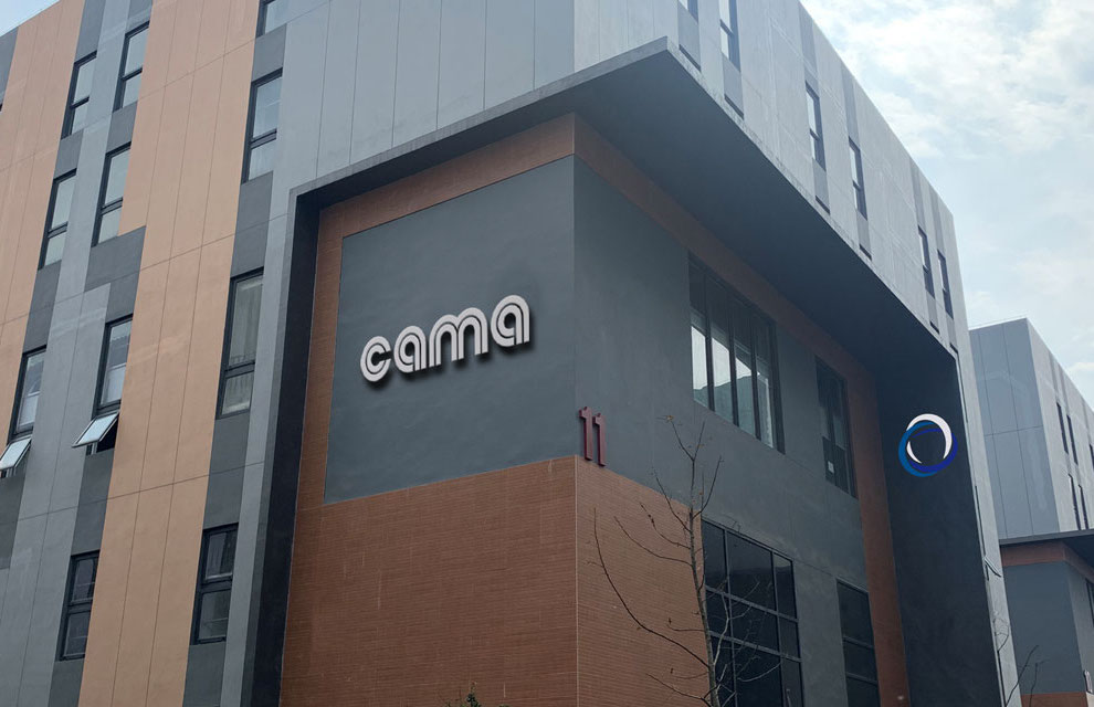 Cama completes Asian packaging machinery facilities in Shanghai